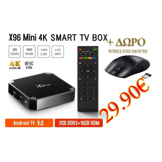 OEM X96 Mini Android TV Box (S905W/2GB/16GB/Android 9.0